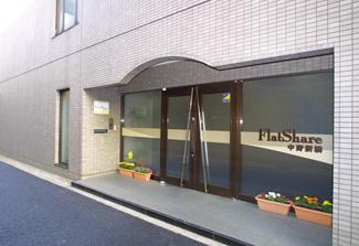 Tokyo Dormitory 中野新橋