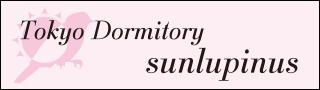 Tokyo Dormitory sunlupinus